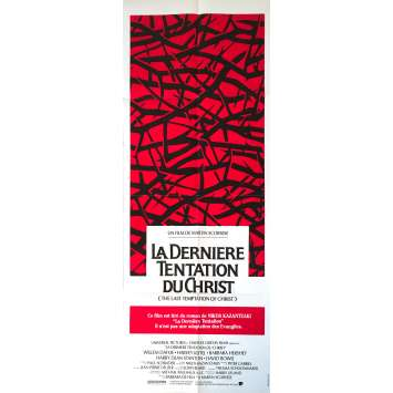 LA DERNIERE TENTATION DU CHRIST Affiche de film Mod A - 60x160 cm. - 1988 - Willem Dafoe, Martin Scorsese