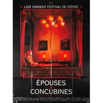 EPOUSES ET CONCUBINES Affiche de film - 120x160 cm. - 1991 - Gong Li, Zhang Yimou