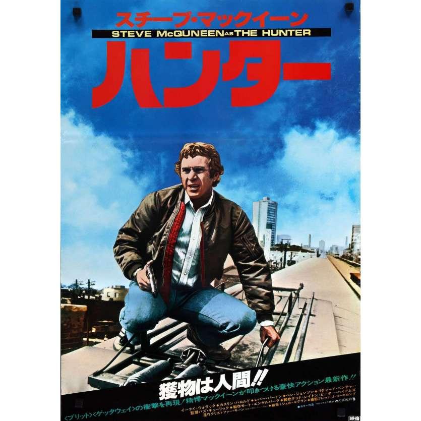 HUNTER Japanese Movie Poster 20x29 - 1980 - Buzz Kulik, Steve McQueen