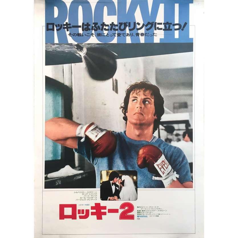 ROCKY II 2 Affiche de film - 51x72 cm. - 1979 - Carl Weathers, Sylvester Stallone