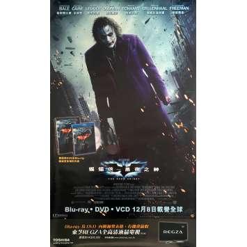 BATMAN THE DARK KNIGHT Original Video Poster - 22x37 in. - 2008 - Christopher Nolan, Heath Ledger