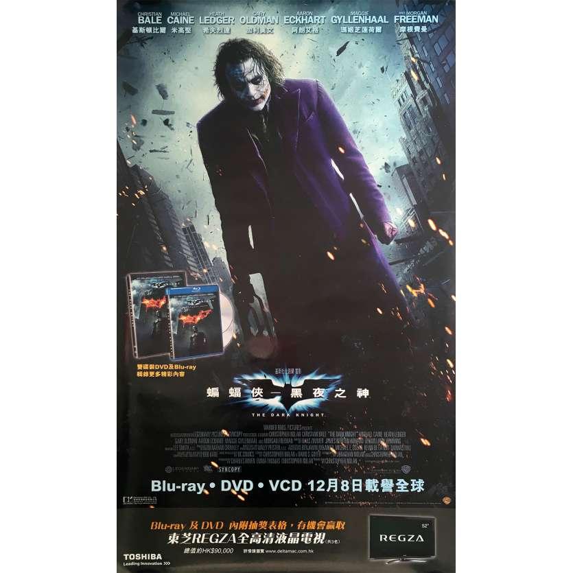 BATMAN THE DARK KNIGHT Affiche Vidéo - 56x96 cm. - 2008 - Heath Ledger, Christopher Nolan