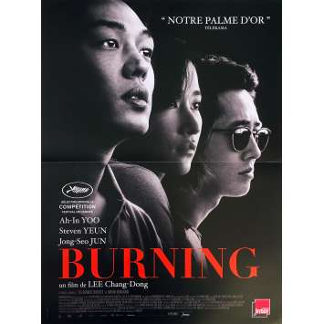 BURNING Affiche de film - 40x60 cm. - 2018 - Ah-In Yoo, Chang-dong Lee