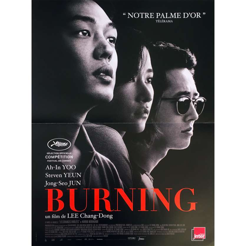 BURNING Original Movie Poster - 15x21 in. - 2018 - Chang-dong Lee, Ah-In Yoo