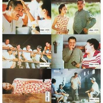HAPPY TIMES Original Lobby Cards x6 - 9x12 in. - 2000 - Yimou Zhang, Lifan Dong