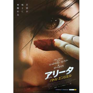 ALITA BATTLE ANGEL Original Movie Poster - 7,5x9,5 in. - 2019 - Robert Rodriguez, Christoph Waltz
