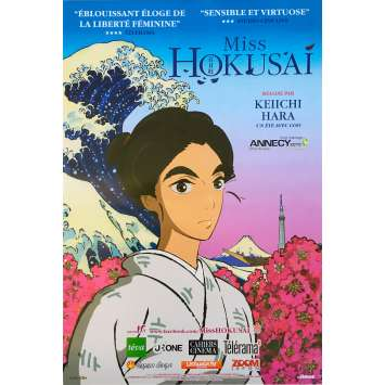 SARUSUBERI: MISS HOKUSAI Original Movie Poster - 15x21 in. - 2015 - Keiichi Hara, Yutaka Matsushige