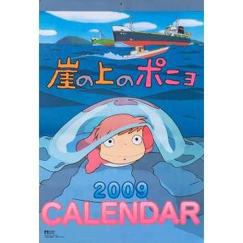 PONYO ON THE CLIFF Original Calendar - 15x21 in. - 2008 - Studio Ghibli, Hayao Miyazaki