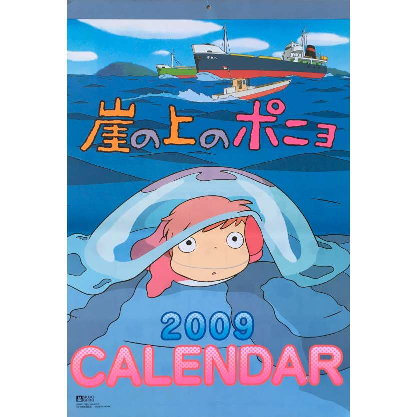 PONYO SUR LA FALAISE Calendrier - 40x60 cm. - 2008 - Hayao Miyazaki, Studio Ghibli