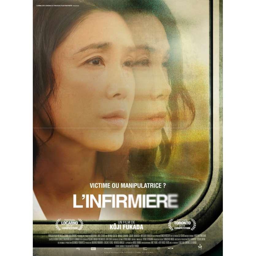 A GIRL MISSING Original Movie Poster - 15x21 in. - 2020 - Kôji Fukada, Mariko Tsutsui