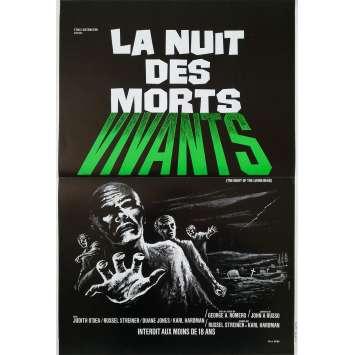 NIGHT OF THE LIVING DEAD Original Movie Poster - 15x21 in. - R1980 - George A. Romero, Duane Jones