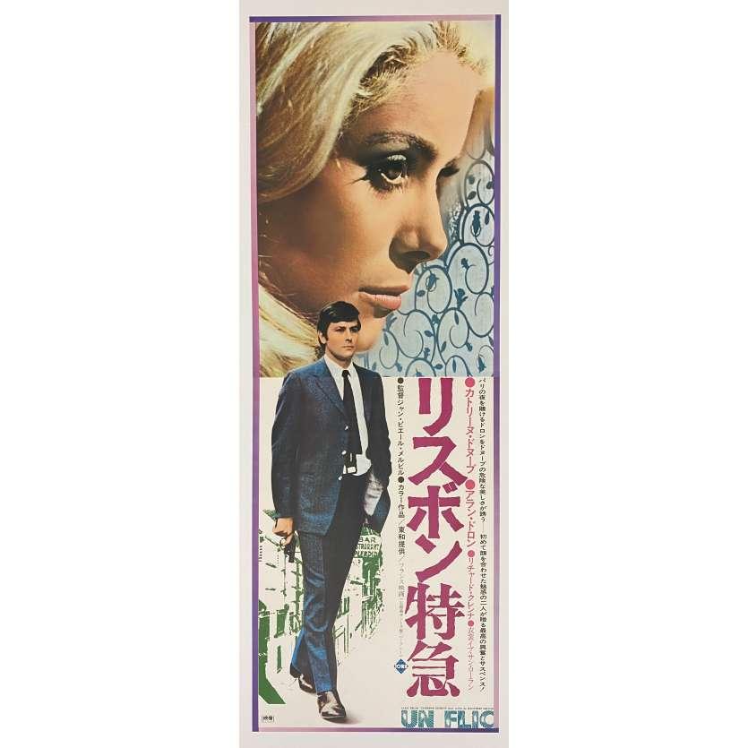 UN FLIC (DIRTY MONEY) Japanese Movie Poster - 1972 - Melville, Delon, Deneuve