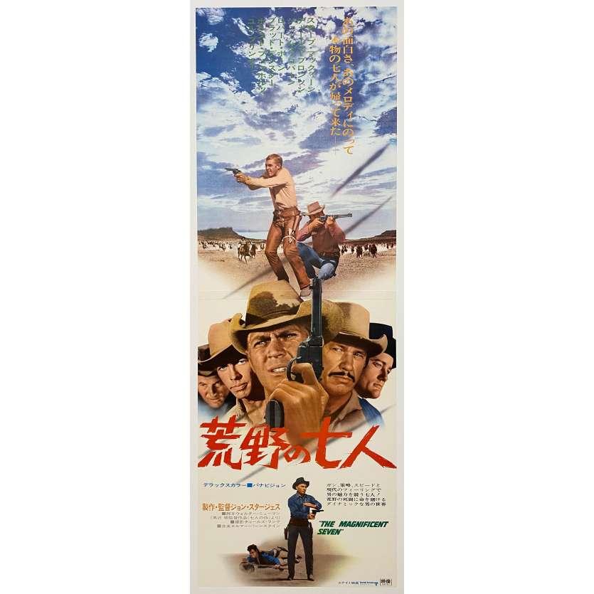 UN FLIC Japanese Linenbacked Movie Poster - 1972 - Melville, Delon, Deneuve