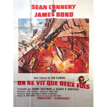 ON NE VIT QUE DEUX FOIS Affiche de film française R1970 - 120x160 cm. - 1967 - Sean Connery, Lewis Gilbert