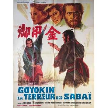 GOYOKIN LA TERREUR DES SABAI Affiche de film française - 120x160 cm. - 1969 - Tatsuya Nakadai, Hideo Gosha