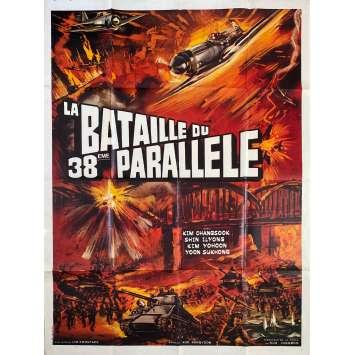 LA BATAILLE DU 38E PARALLELE Affiche de film - 120x160 cm. - 1974 - Chang-suk Kim, Kwon-taek Im