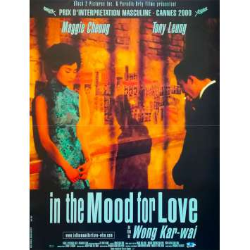 IN THE MOOD FOR LOVE Movie Poster - 15x21 in. - R1990 - Restrike - Wong Kar Wai, Tony Leung