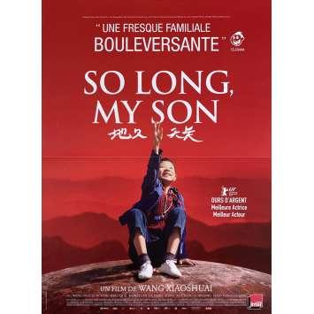 SO LONG MY SON Original Movie Poster - 15x21 in. - 2019 - Xiaoshuai Wang, Jingchun Wang