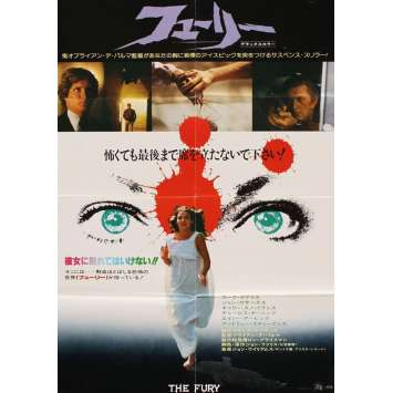 Mauvais-genres.com BRIAN DE PALMA Furie Affiche japonaise 1978 Affiches cinéma