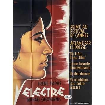 ELECTRE Affiche de film - 120x160 cm. - 1962 - Irene Papas, Mihalis Kakogiannis