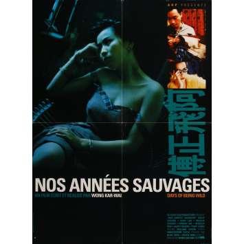 NOS ANNEES SAUVAGES Affiche de film - 60x80 cm. - 1990 - Leslie Cheung, Maggie Cheung, Kar-Wai Wong