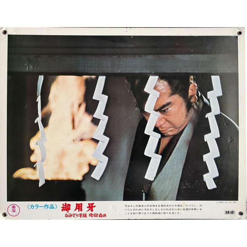 HANZO THE RAZOR Photo de film N3 - 28x36 cm. - 1973 - Shintarô Katsu, Yasuzō Masumura