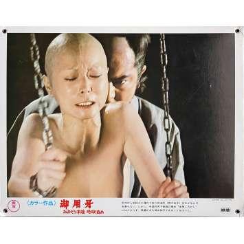 HANZO THE RAZOR Photo de film N4 - 28x36 cm. - 1973 - Shintarô Katsu, Yasuzō Masumura