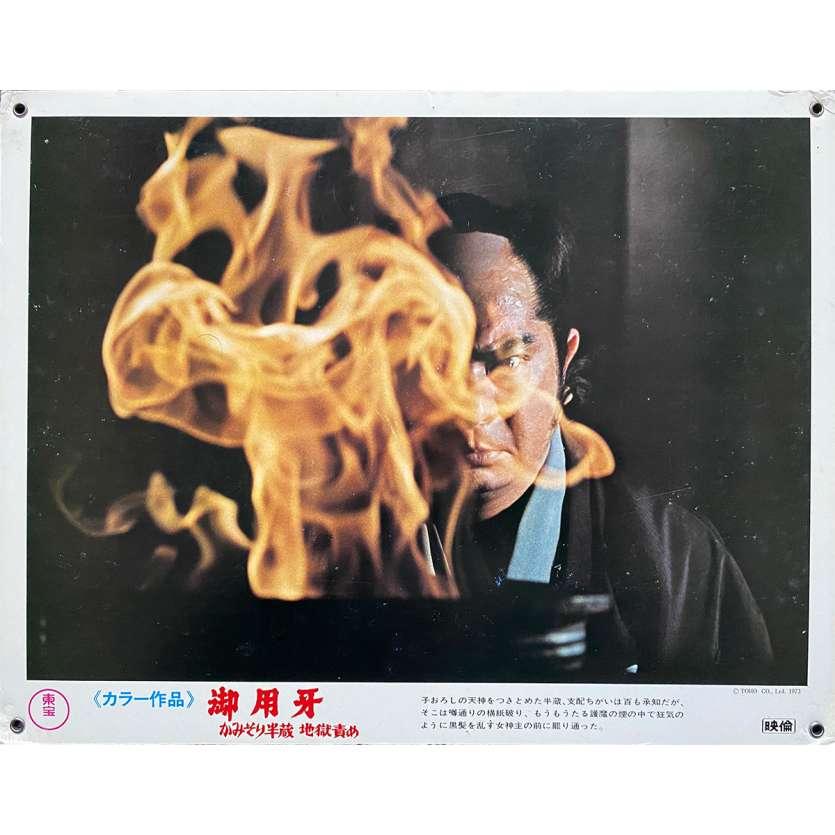 HANZO THE RAZOR Photo de film N5 - 28x36 cm. - 1973 - Shintarô Katsu, Yasuzō Masumura