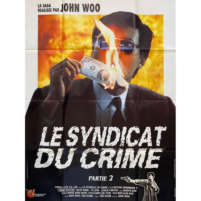 A BETTER TOMORROW Original Movie Poster - 47x63 in. - 1986 - John Woo, Chow Yun Fat