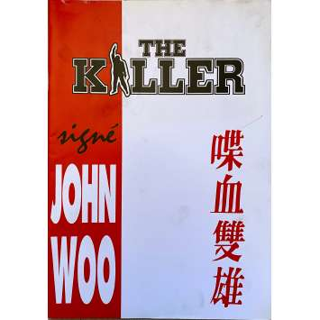 THE KILLER Dossier de presse - 120x160 cm. - 1989 - Chow Yun-Fat, John Woo