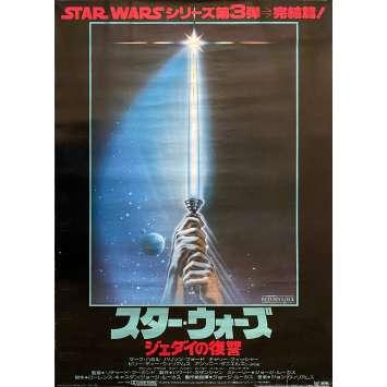 STAR WARS - LE RETOUR DU JEDI Affiche de film Japonaise - 1983 - Harrison Ford, Lightsaber Style