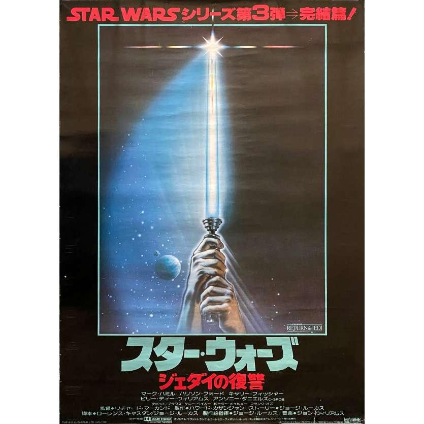 RETURN OF THE JEDI Original Japanese Movie Poster - 1983 - Lightsaber Style