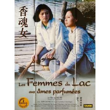 LES FEMMES DU LAC Affiche de film- 120x160 cm. - 1993 - Gaowa Siqin, Fei Xie