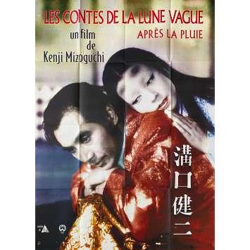 LES CONTES DE LA LUNE VAGUE Affiche de film- 120x160 cm. - 1953 - Masayuki Mori, Kenji Mizoguchi