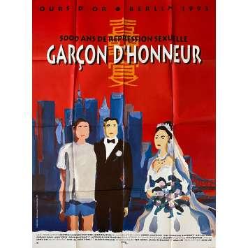 GARÇON D'HONNEUR Affiche de film- 120x160 cm. - 1993 - Winston Chao, May Chin, Ang Lee