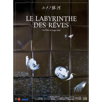 LABYRINTH OF DREAMS Original Movie Poster- 47x63 in. - 1997 - Gakuryû Ishii , Rena Komine