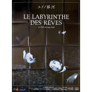 LE LABYRINTHE DES REVES Affiche de film- 120x160 cm. - 1997 - Rena Komine, Gakuryû Ishii