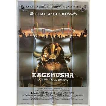 KAGEMUSHA Original Movie Poster- 39x55 in. - 1980 - Akira Kurosawa, Tatsuya Nakadai
