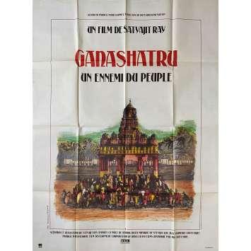 GANASHATRU UN ENNEMI DU PEUPLE Affiche de film- 120x160 cm. - 1989 - Soumitra Chatterjee, Satyajit Ray