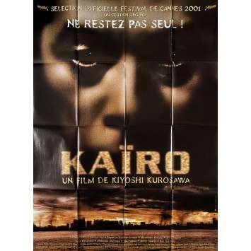 KAIRO Original Movie Poster- 47x63 in. - 2001 - Kiyoshi Kurosawa, Haruhiko Kato