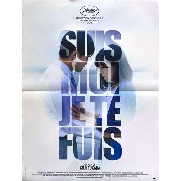 SUIS MOI JE TE FUIS Affiche de film- 40x60 cm. - 2020 - Win Morisaki, Kôji Fukada