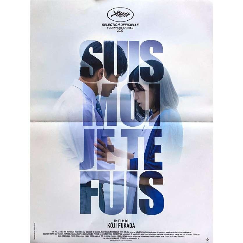 THE REAL THING Original Movie Poster- 15x21 in. - 2020 - Kôji Fukada, Win Morisaki