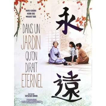 DANS UN JARDIN QU'ON DIRAIT ETERNEL Affiche de film- 40x60 cm. - 2018 - Haru Kuroki, Tatsushi Ohmori