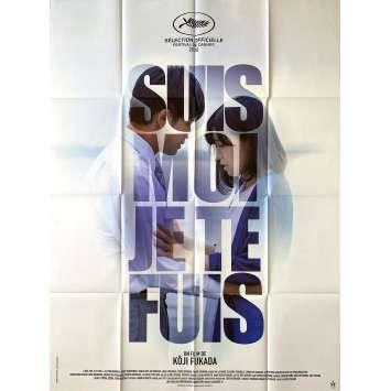 SUIS MOI JE TE FUIS Affiche de film- 120x160 cm. - 2020 - Win Morisaki, Kôji Fukada