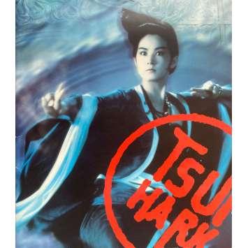 TSUI HARK Original Pressbook- 6x6 in. - 1990 - Tsui Hark, Jet Lee