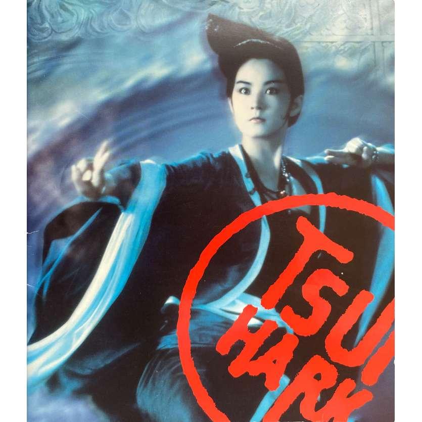 TSUI HARK Dossier de presse- 15x15 cm. - 1990 - Jet Lee, Tsui Hark