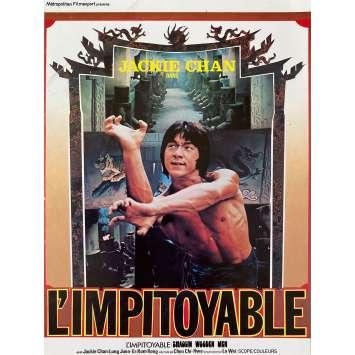SHAOILIN WOODEN MEN Original Herald- 9x12 in. - 1976 - Chi-Hwa Chen, Jackie Chan
