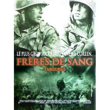 FRERES DE SANG Affiche de film40x60 - 2004 - Dong-gun Jang, Je-Kyu Kang