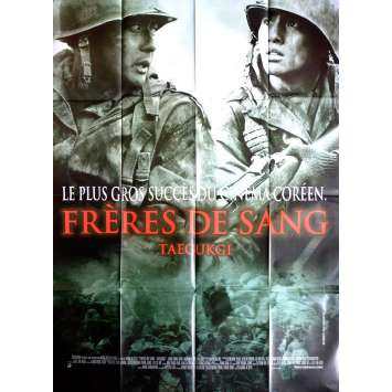 FRERES DE SANG Affiche de film120x160 - 2004 - Dong-gun Jang, Je-Kyu Kang
