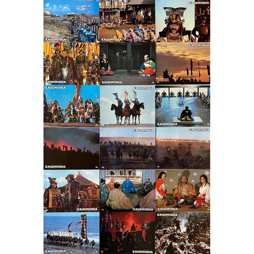 KAGEMUSHA Original Lobby Cards x18 - Set A & B - 9x12 in. - 1980 - Akira Kurosawa, Tatsuya Nakadai